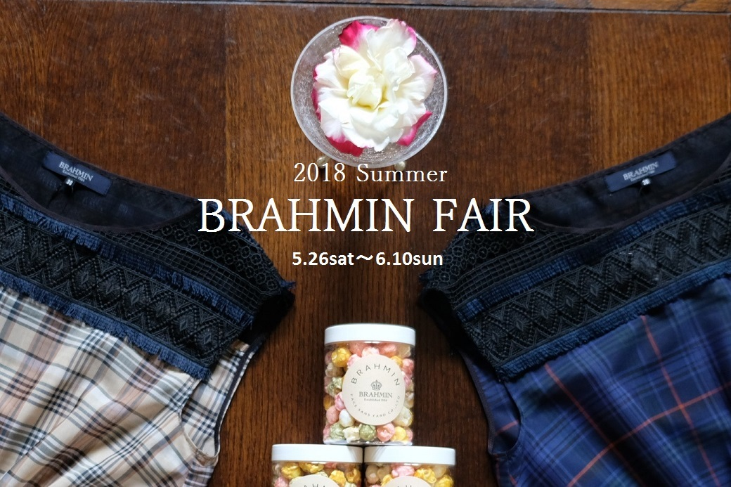 """2018 Summer BRAHMIN FAIR!~Third day...5/28mon\""_d0153941_15382938.jpg"