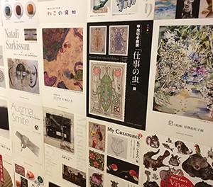 「ギャラリー・フェイス トゥ フェイス10周年記念展」終了しました_f0152544_22550159.jpg