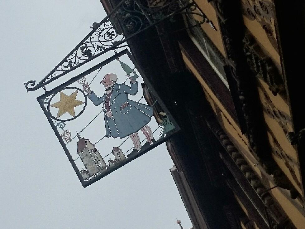16世紀 木組みの街並み「リクビイル」_f0323446_05545723.jpg