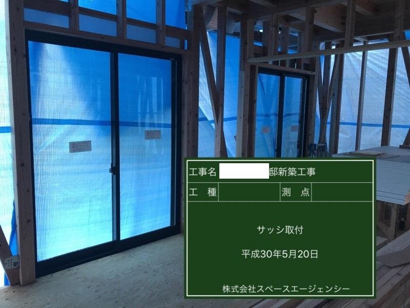 f0381448_15500984.jpg