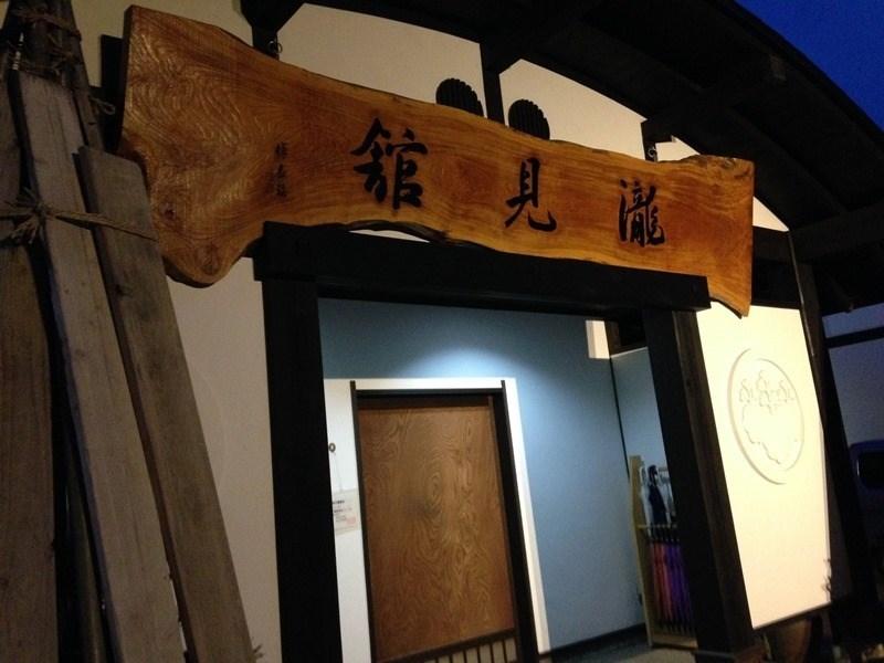銀山温泉 瀧見館_c0112559_09123617.jpg