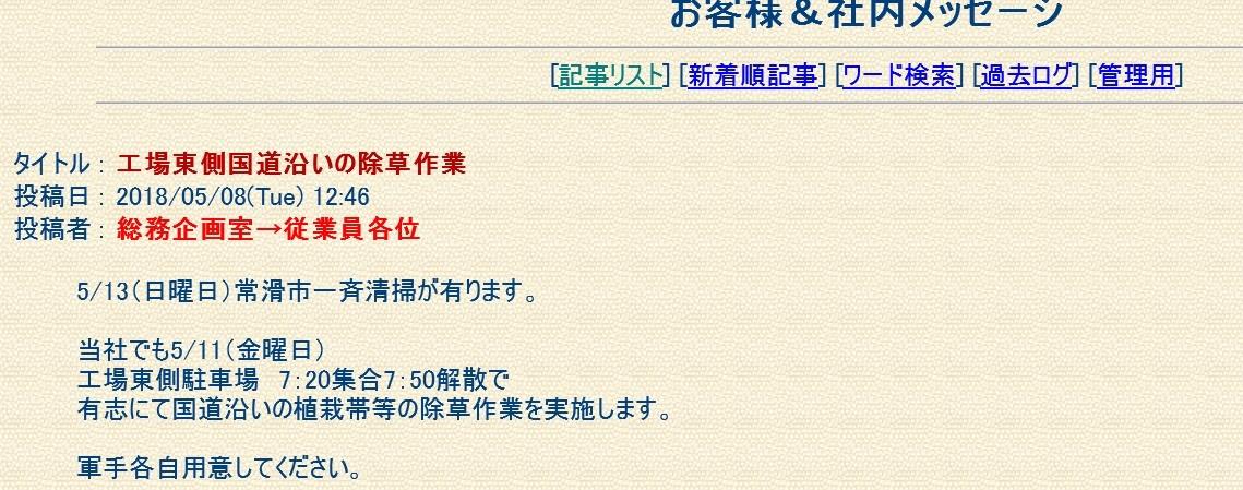 f0059665_17053854.jpg