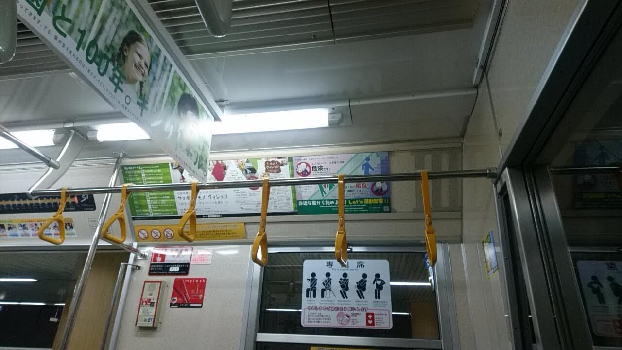 札幌地下鉄東西線_b0106766_18321749.jpg