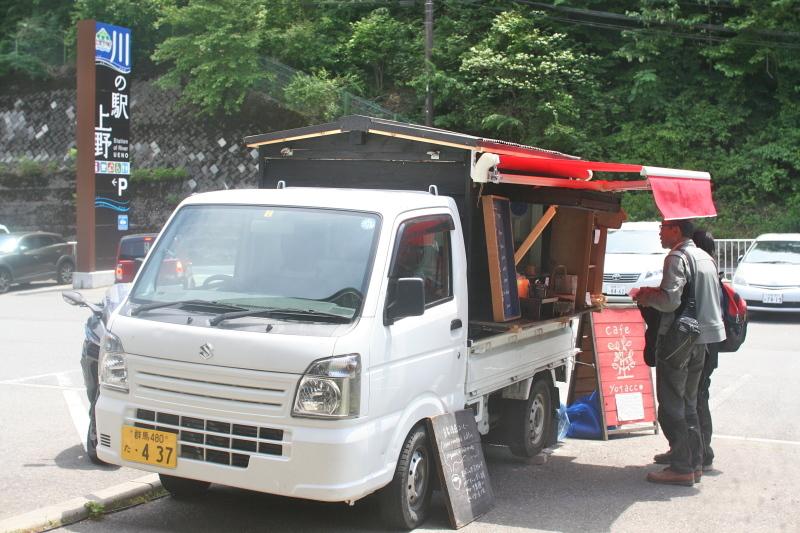 本日と明日、川の駅上野にて出店します。_b0209774_14283345.jpg