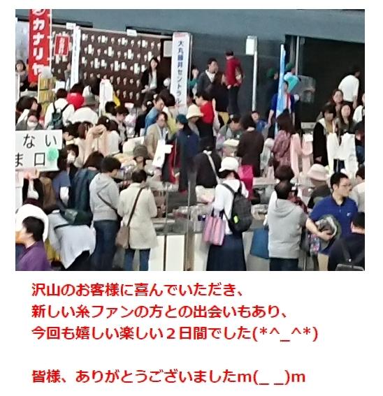 札幌ドーム、閉館一秒前まで熱気!  熱気! 熱気!_c0221884_06481107.jpg