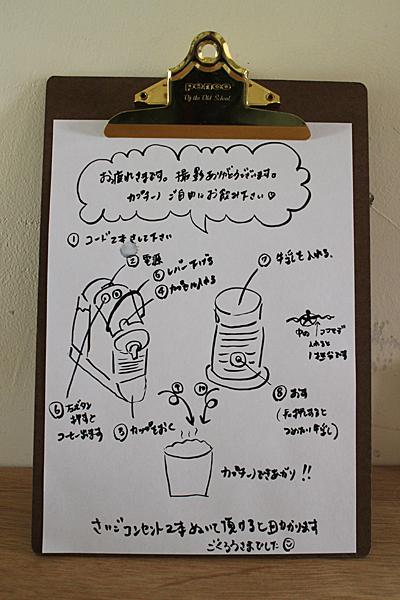 クインテット美容室 岩神店-竣工写真撮影_f0064884_16582155.jpg