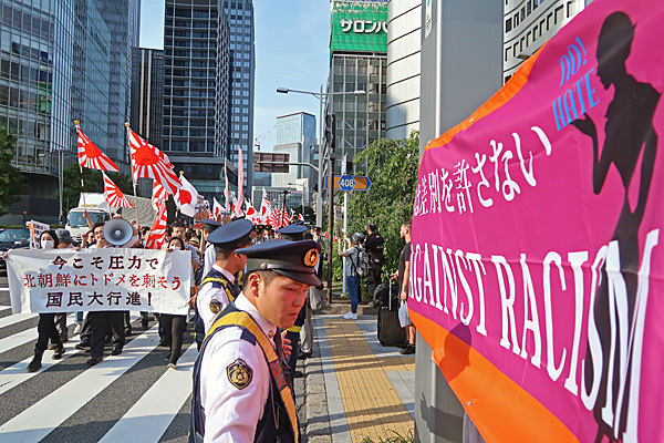 GINZA AGAINST RACISM_a0188487_17010025.jpg
