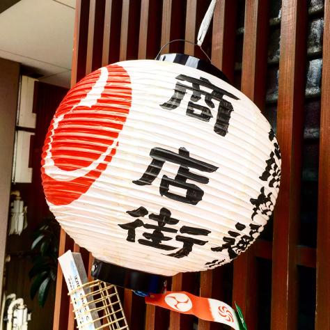 大森山谷自治会、諏訪神社。年に一度の伝統のお祭り。_a0112393_14185331.jpg