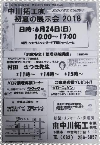 f0214597_18562869.jpg