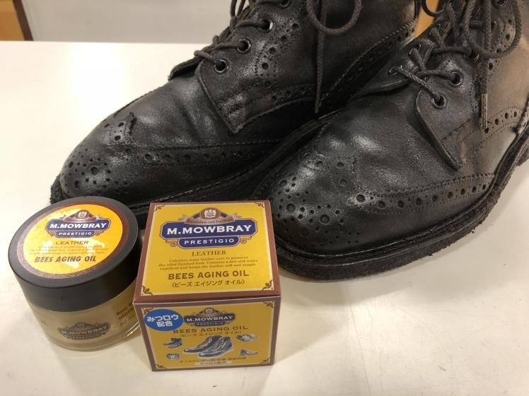 雨の日用の靴を育てる_d0166598_10530997.jpg