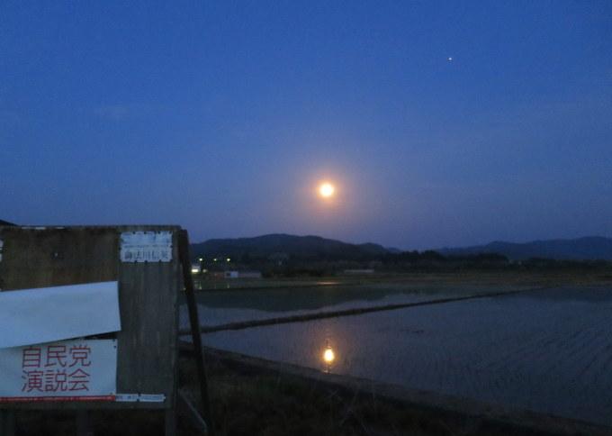 月夜_a0214206_20325146.jpg