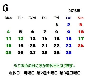 2018年6月の定休日です。_e0131611_10294564.jpg