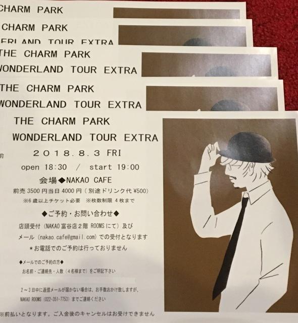 THE CHARM PARK WONDERLAND TOUR EXTRAご予約受付中_d0171222_19375253.jpg