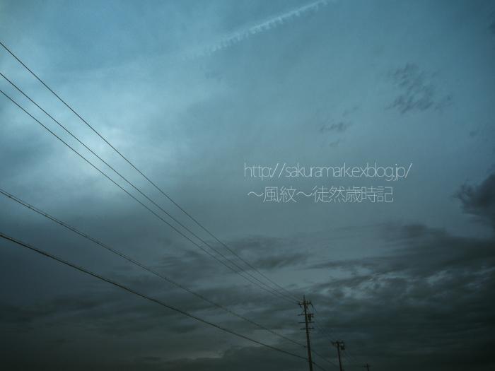 梅雨の走りの夕空。_f0235723_20395381.jpg