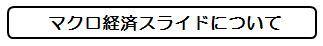 c0359235_19271350.jpg
