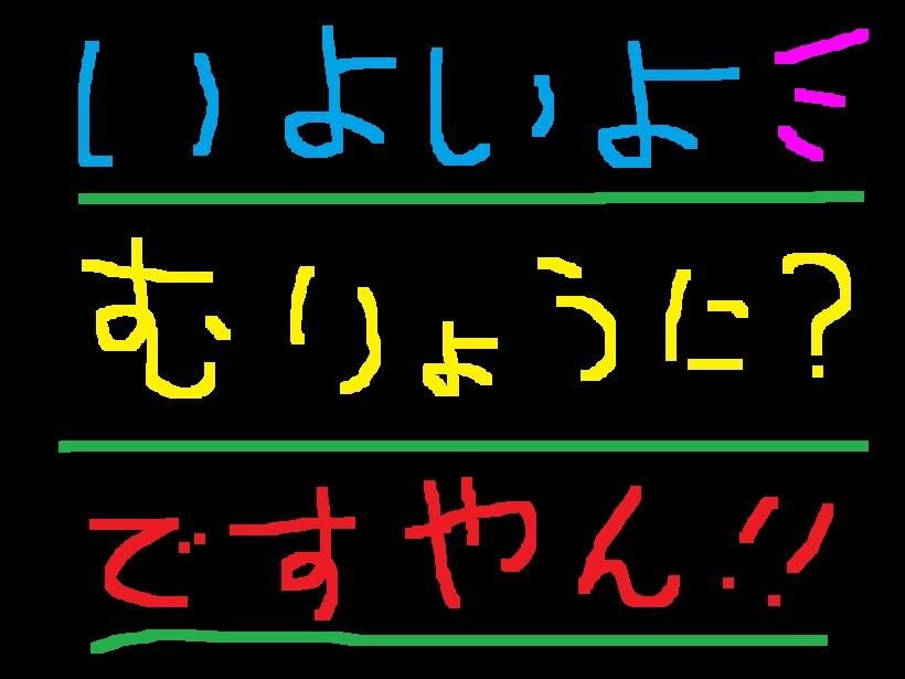 f0056935_20085477.jpg