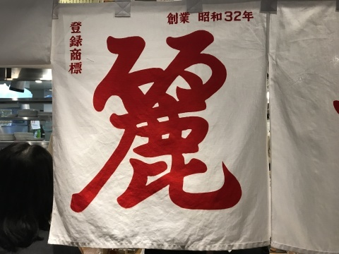 5月28日 広島駅 麗ちゃん_a0317236_13091190.jpeg