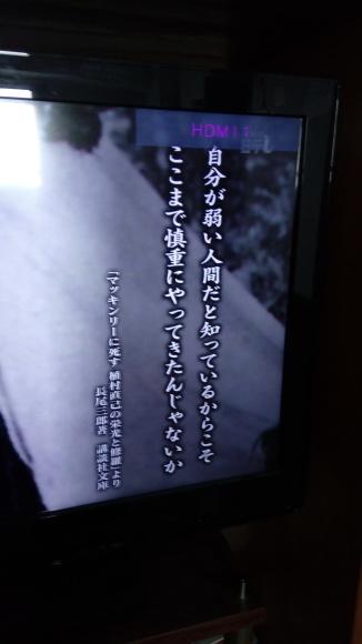 そこに山があるから_b0217741_00173158.jpg
