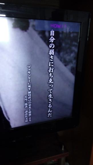 そこに山があるから_b0217741_00182587.jpg