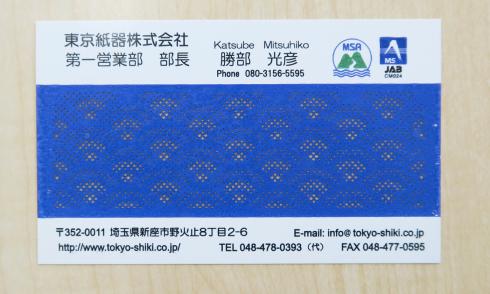 レーザーカット名刺と文字のレーザーカットについて_d0095746_14453784.jpg
