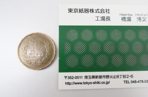 レーザーカット名刺と文字のレーザーカットについて_d0095746_14582376.jpg