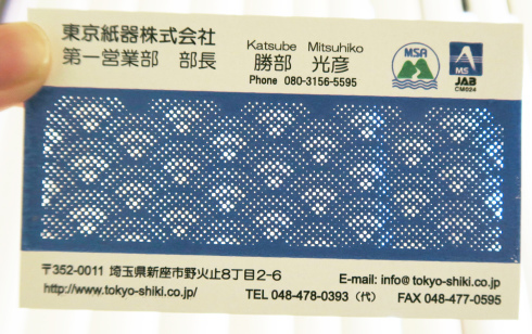 レーザーカット名刺と文字のレーザーカットについて_d0095746_14585432.jpg