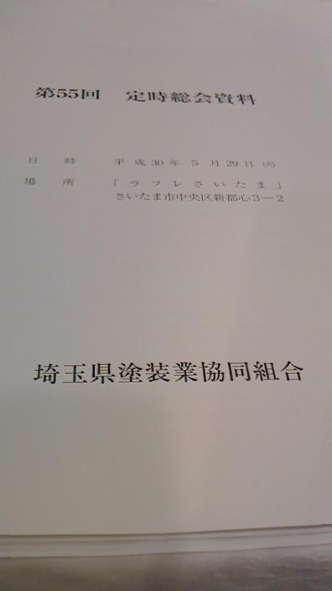 f0138384_23331851.jpg