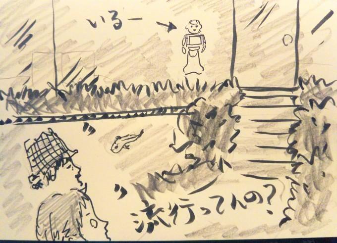 箱根も終盤!_b0210688_15160817.jpg