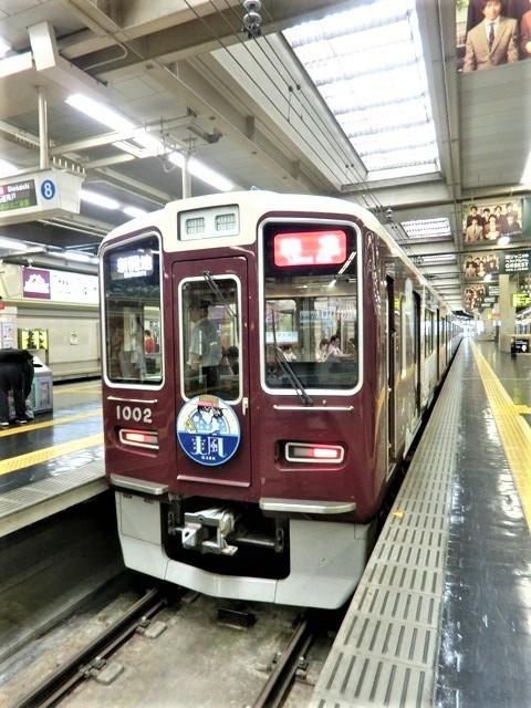 藤田八束の鉄道写真@お洒落な阪急電車に乗って文化都市を観光、関西は素晴らしい観光地・・・阪急電車に乗って京都・大阪・奈良そして神戸の観光地をお楽しみください_d0181492_22011792.jpg