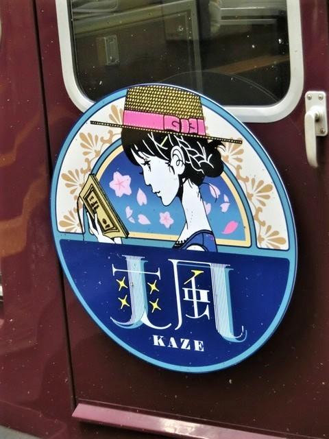 藤田八束の鉄道写真@お洒落な阪急電車に乗って文化都市を観光、関西は素晴らしい観光地・・・阪急電車に乗って京都・大阪・奈良そして神戸の観光地をお楽しみください_d0181492_22013244.jpg