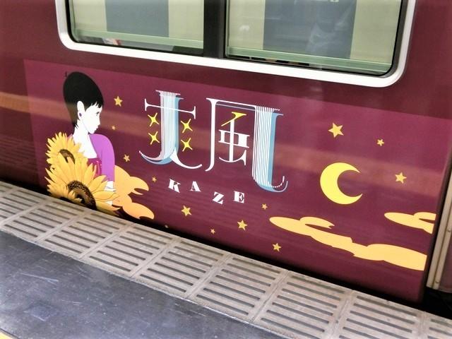 藤田八束の鉄道写真@お洒落な阪急電車に乗って文化都市を観光、関西は素晴らしい観光地・・・阪急電車に乗って京都・大阪・奈良そして神戸の観光地をお楽しみください_d0181492_22031589.jpg