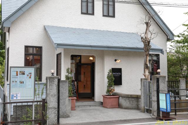 元町を歩く、新しいカフェなど_a0158797_17283703.jpg