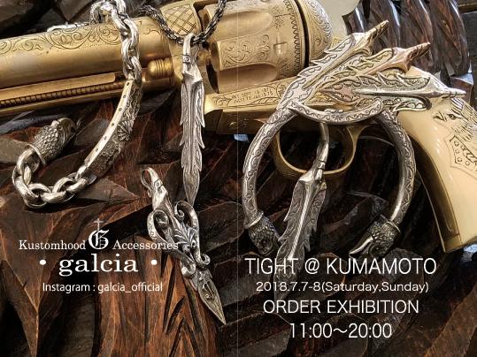 熊本「TIGHT」様 受注展示会_f0157505_19015962.jpg