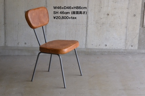AN LETHER CHAIR & FR IRON STOOL_e0228408_16073225.jpg
