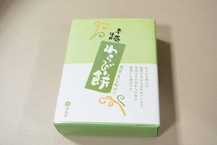 わらび餅_b0017215_19454062.jpg