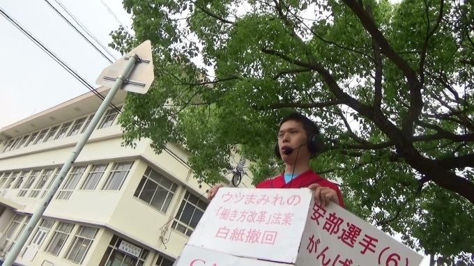 「安倍ジャパンによる嘘まみれの悪法はすべて白紙」_e0094315_21271091.jpg