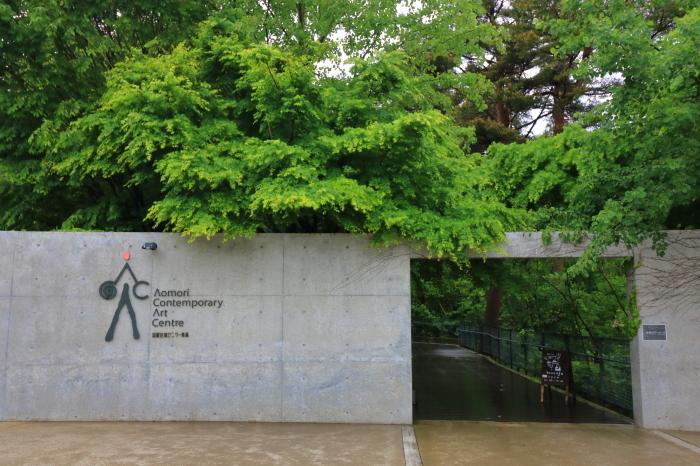 【国際芸術センター青森】青森旅行 - 1 -_f0348831_21272486.jpg