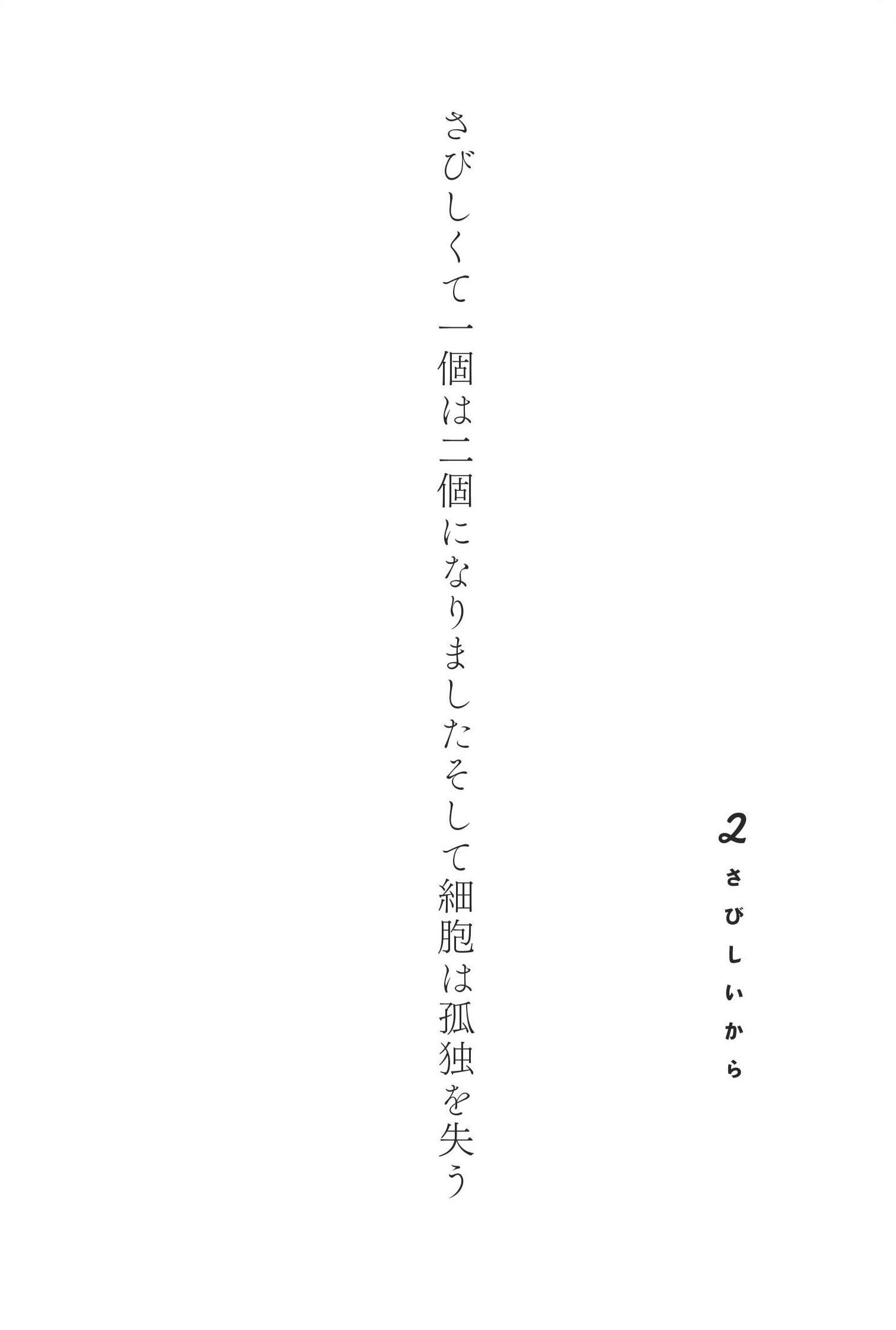 a0304335_07423522.jpg