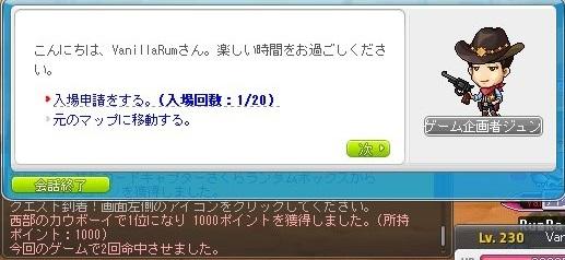 a0047837_18441832.jpg