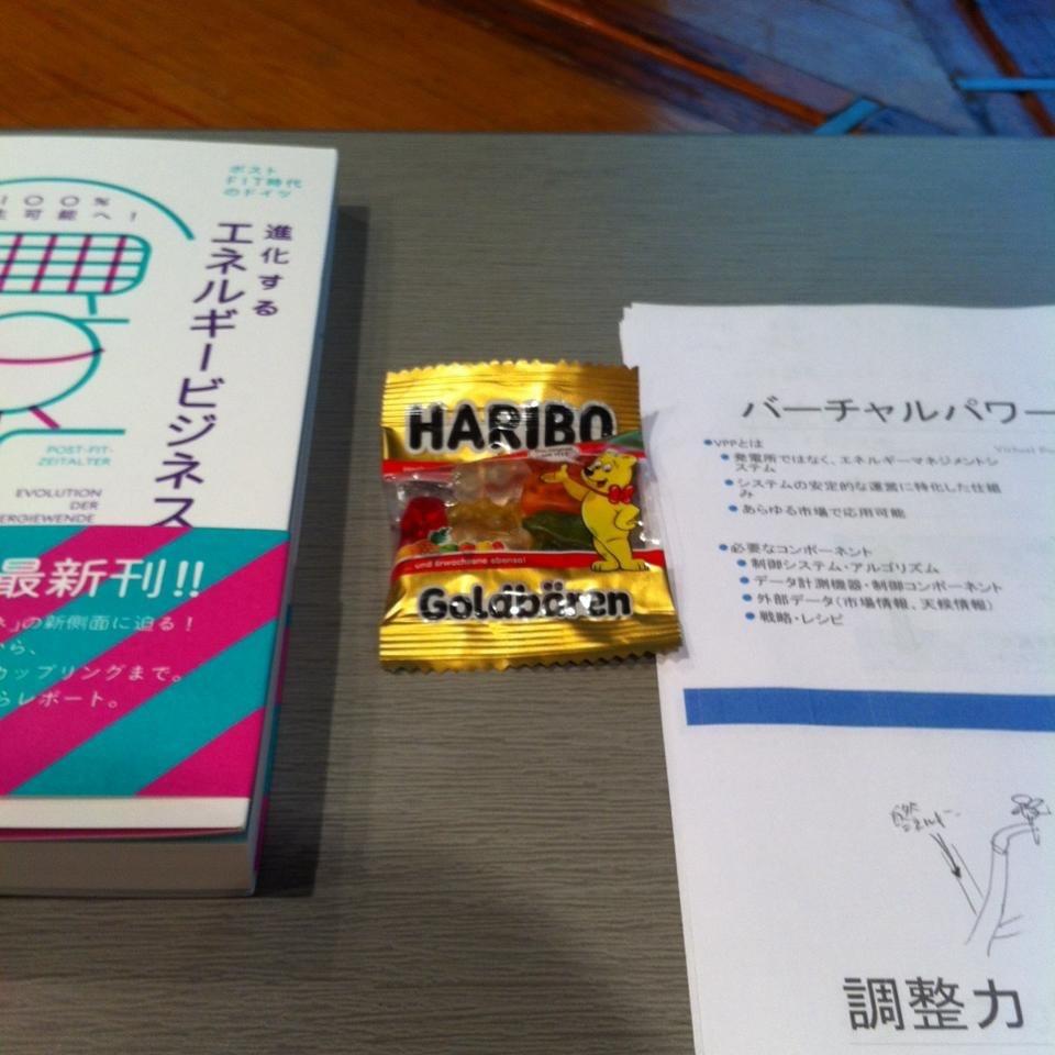 日本のエネルギーのこれから_b0148338_14194585.jpeg
