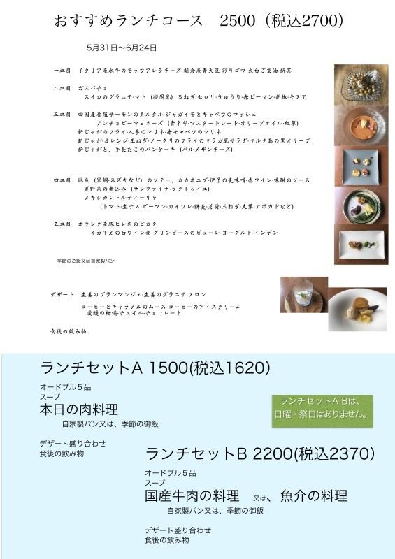 e0385840_13472498.jpg