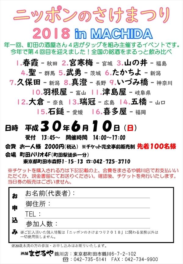 b0089344_11320199.jpg
