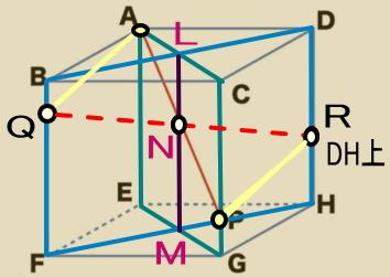 空間図形(立方体) の問題(1)_b0368745_11410124.jpg