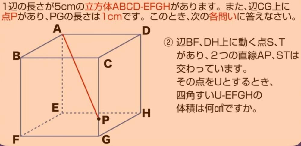 空間図形(立方体)の問題(2)_b0368745_12282615.jpg