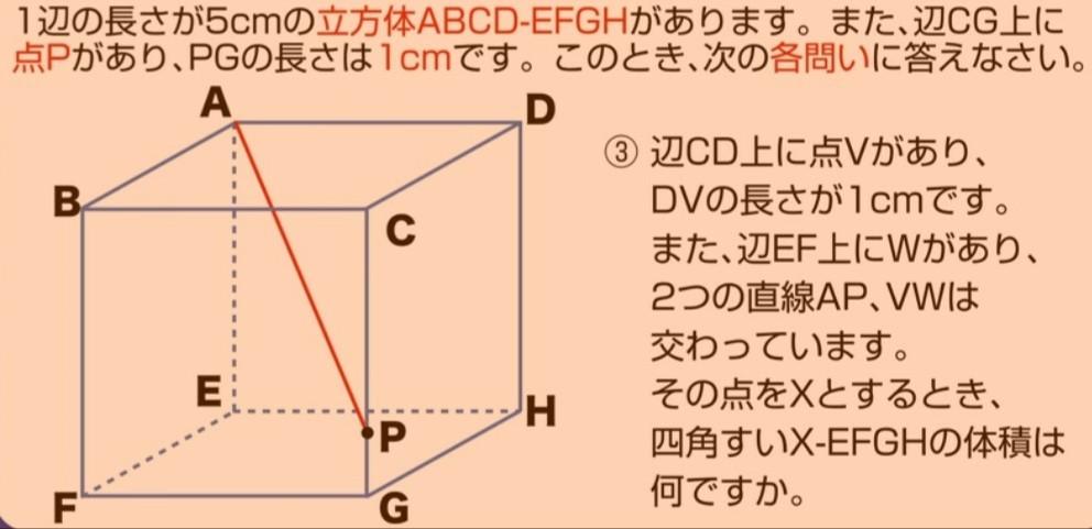 空間図形(立方体)の問題(3)_b0368745_12450496.jpg