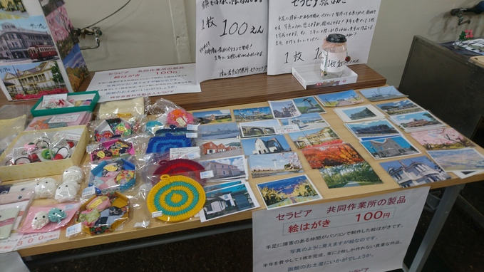 本町市場にセラピア製品_b0106766_16224611.jpg