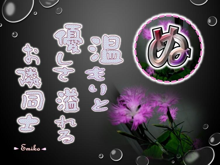 f0214467_09335169.jpg