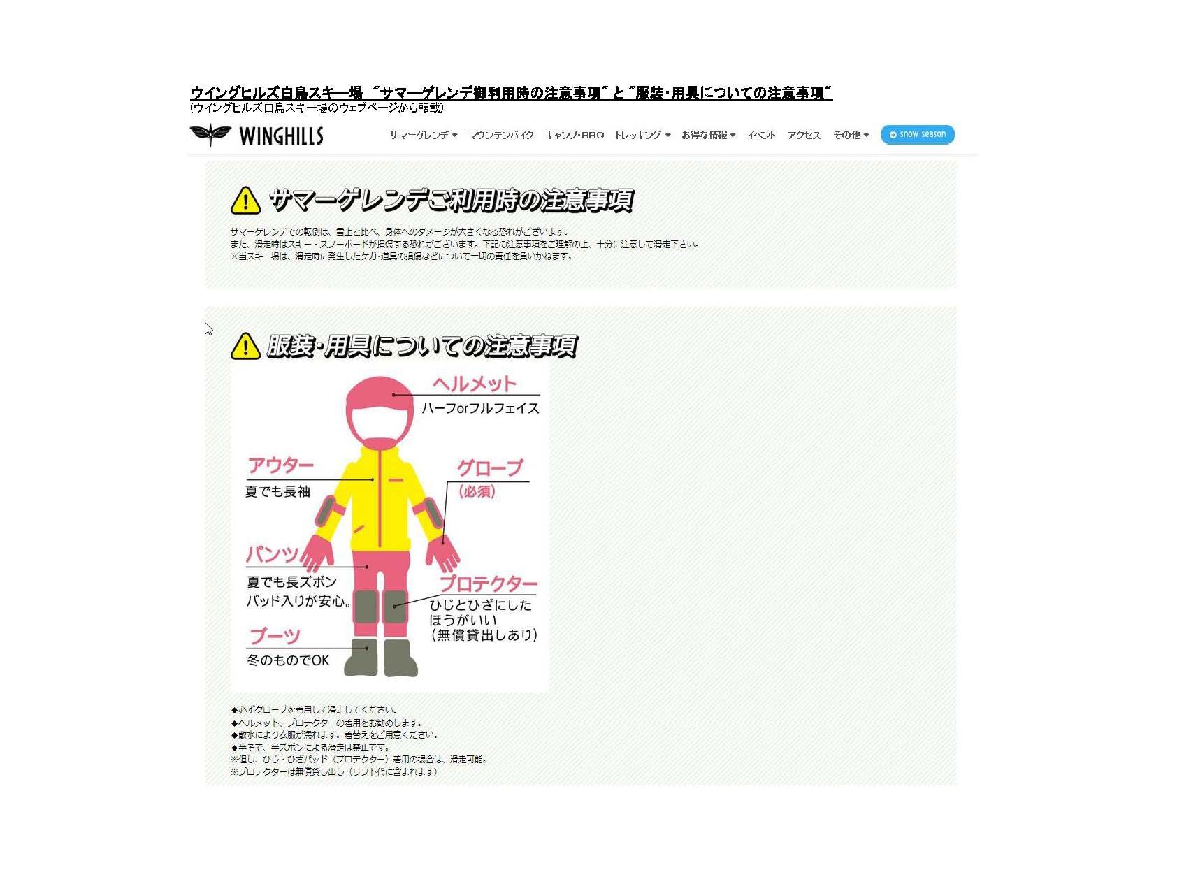 b0026181_14131095.jpg