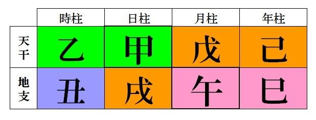 b0389986_00132122.jpg