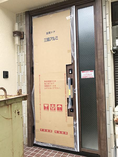 Minette(名古屋市中村区戸建て)_a0278306_14310710.jpg